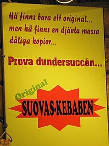 Suovas-skylt